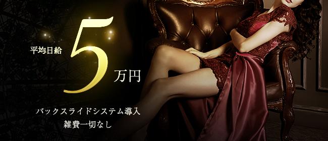club BLENDA(ブレンダ)西中島・新大阪店(新大阪ホテヘル店)の風俗求人・高収入バイト求人PR画像3