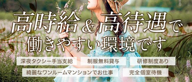 LUXLAX(福岡市・博多一般メンズエステ(店舗型)店)の風俗求人・高収入バイト求人PR画像3