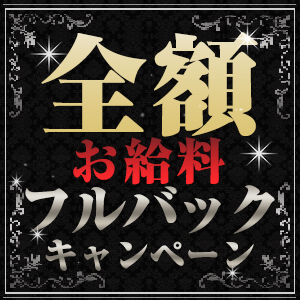 サマンサ堺店 - 堺