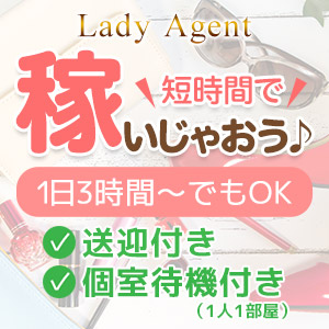 Lady Agent-レディエージェント- - 岸和田