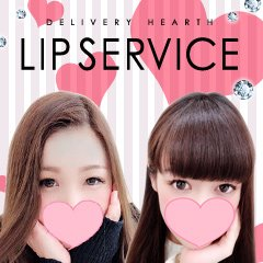 LIP SERVICE - 横浜