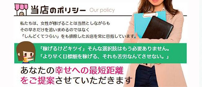 舐めフェチの会(日本橋・千日前)のホテヘル求人・高収入バイトPR画像3