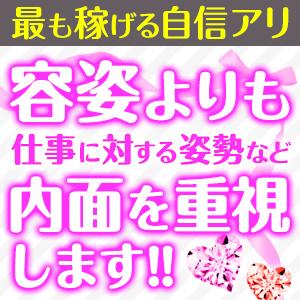 エクスタシー - 沼津・富士・御殿場