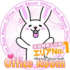 Office Room 高崎店 - 高崎