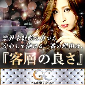 GOLD CLASS - 善通寺・丸亀