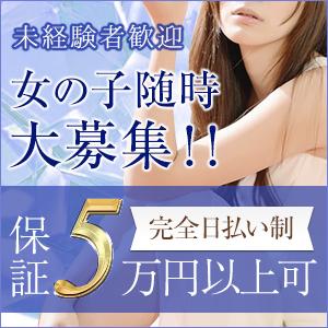 神戸ホテルヘルス ダイヤモンド - 神戸・三宮