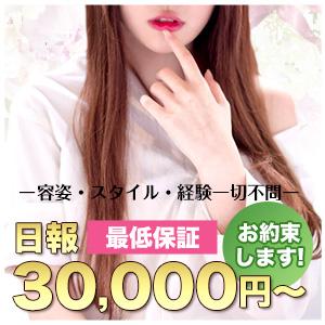 石川♂風俗の神様 金沢店(LINE GROUP) - 金沢