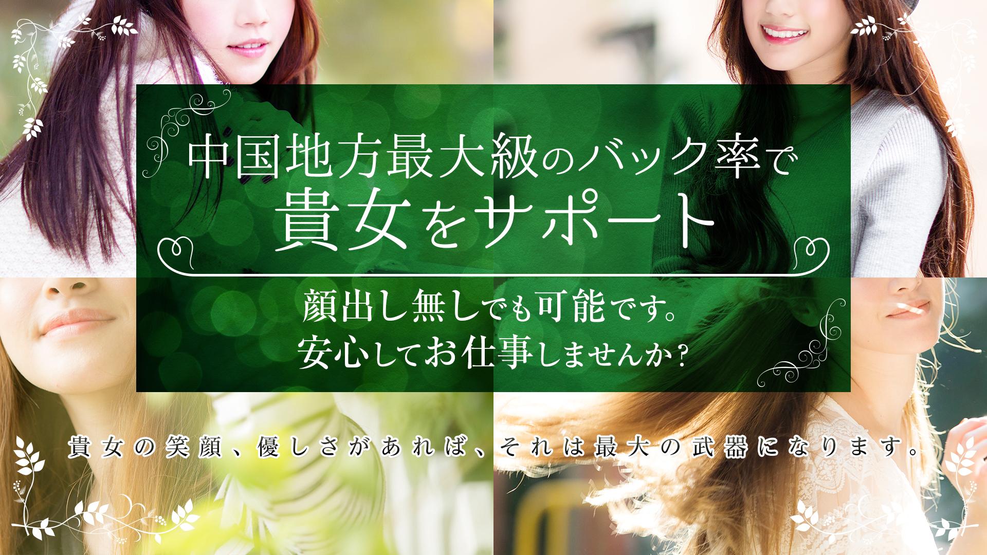 Mrs.(ミセス)ジュリエット - 松山