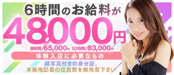 VENUS(福岡市・博多デリヘル店)の風俗求人・高収入バイト求人PR画像1