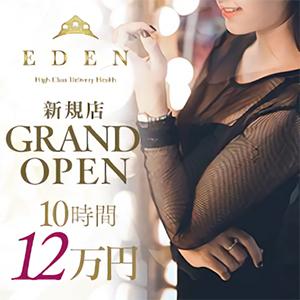 EDEN - 名古屋