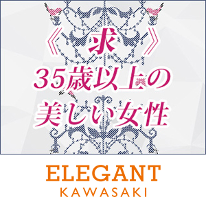 ELEGANT-エレガント- - 堀之内・南町