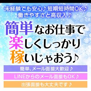 ホールインワン - 名古屋