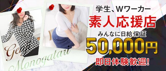 源氏物語十三西口店