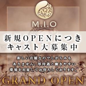 M.I.O.~ミオ~ - 名古屋