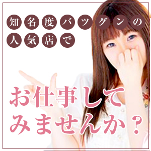 Café テラス latte - 旭川