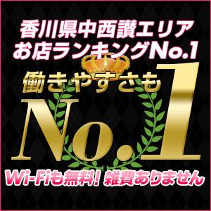 中・西讃 ヴィーナス - 善通寺・丸亀
