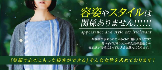 瀬音ゆかしき仙台妻(仙台デリヘル店)の風俗求人・高収入バイト求人PR画像3