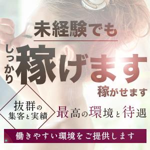 ラブハンド梅田店 - 梅田