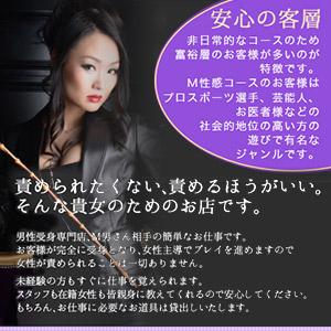 プルプルフェチM性感倶楽部 - 札幌・すすきの