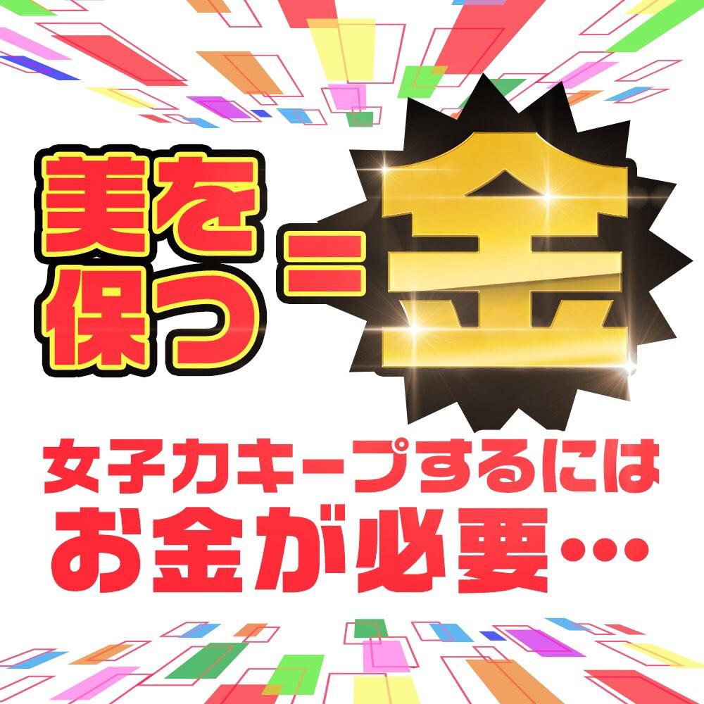 2ndcall~セカンドコール~ - 上田・佐久