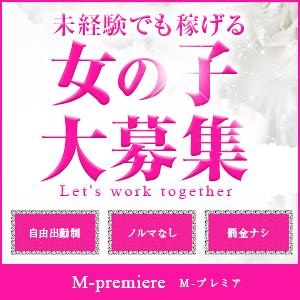 M-プレミア 守山店 - 草津・守山