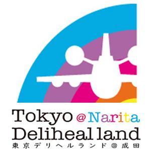 東京デリヘルランド - 成田
