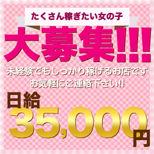 アイドルポケット - 藤沢・湘南