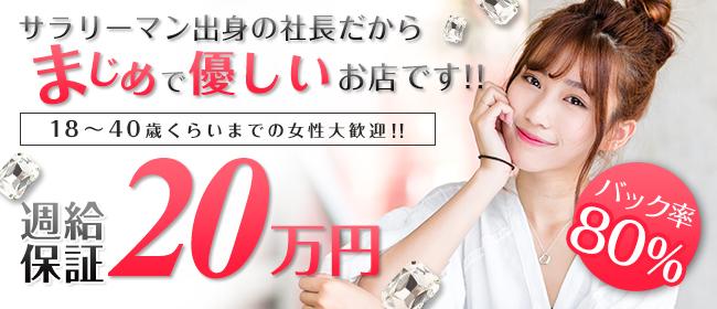 フィール(Feel)(宇都宮デリヘル店)の風俗求人・高収入バイト求人PR画像2