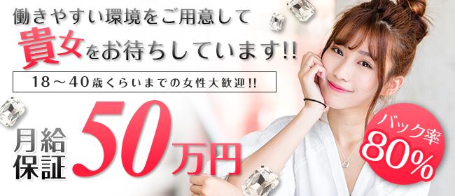 フィール(Feel)(宇都宮デリヘル店)の風俗求人・高収入バイト求人PR画像3