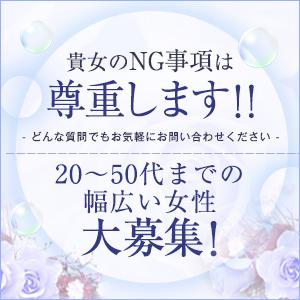 かぐや姫霧島店 - 霧島