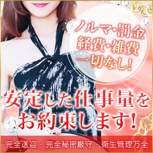 激安デリバリー 激安王 - 新大阪