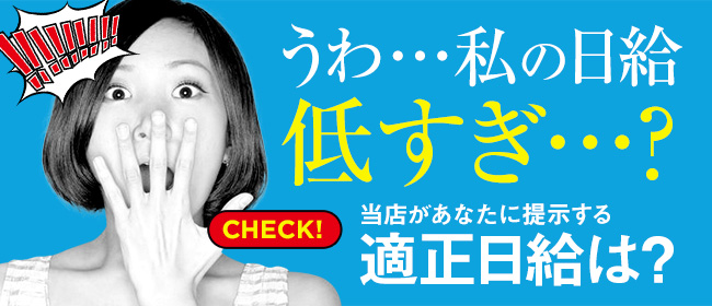 ドMカンパニー日本橋店