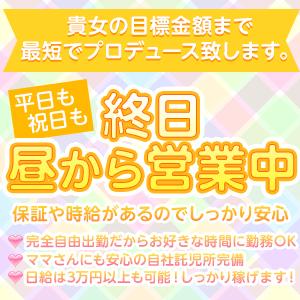 キャンディーキャンディー - 太田