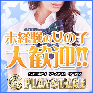 SEXYアイドルクラブ PLAYSTAGE - 大和