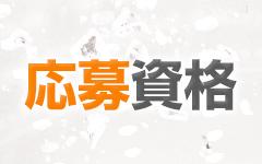 激安商事の課長命令 京橋店(京橋・桜ノ宮ホテヘル店)の風俗求人・高収入バイト求人PR画像2