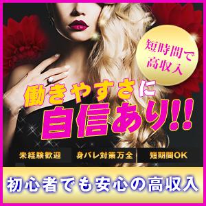 Xpose(エクスポーズ) - 新大阪