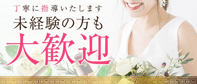 aroma Gold(アロマゴールド)(福岡市・博多一般メンズエステ(店舗型)店)の風俗求人・高収入バイト求人PR画像2