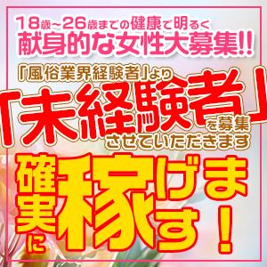神戸泡洗体ハイブリッドエステ - 神戸・三宮