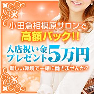 アイドル学園 - 町田