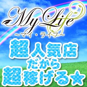 MyLife-マイライフ- - 大宮