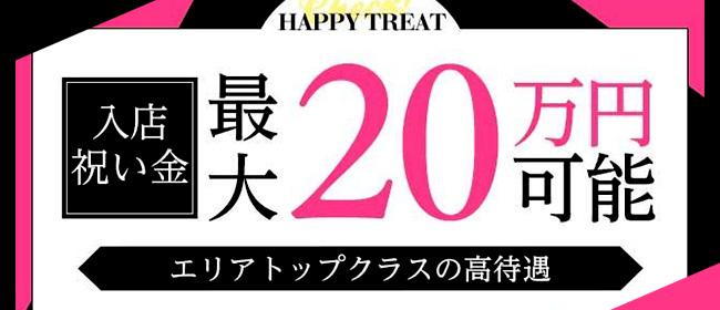 あっきーず(加古川デリヘル店)の風俗求人・高収入バイト求人PR画像3