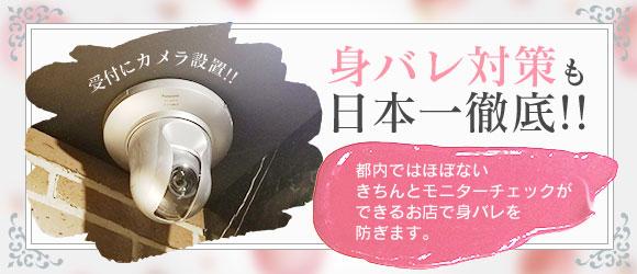 シャブール渋谷(渋谷ホテヘル店)の風俗求人・高収入バイト求人PR画像2
