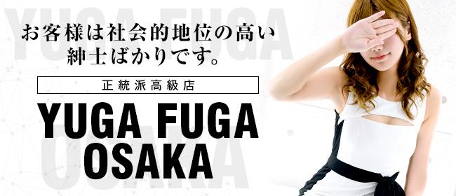 YUGA FUGA OSAKA