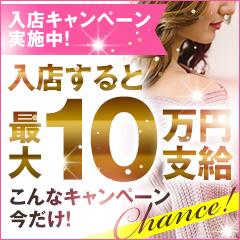 源氏物語 松本店 - 松本・塩尻