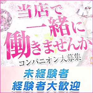AQUA MARIN(アクアマリン) - 水戸