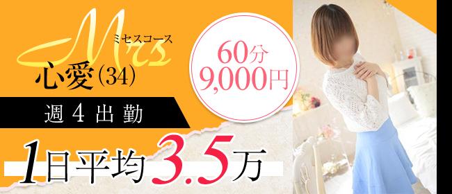 レアレスク(久留米デリヘル店)の風俗求人・高収入バイト求人PR画像3