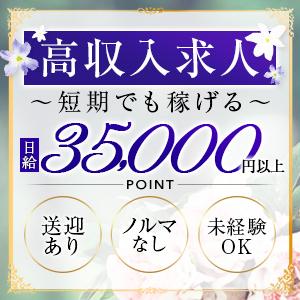 ラブスコール - 上野・浅草