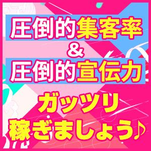 ★アイドル発掘!?にゃんにゃん素人専門店★AKIBAあいどる宅急便 - 上野・浅草