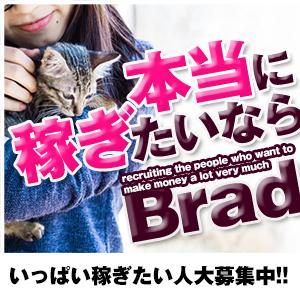 Brad~ブラッド~ - 松江