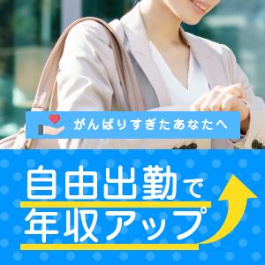 パート人妻 - 名古屋
